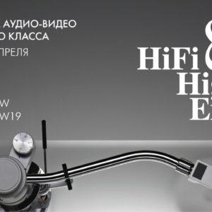 HiFi High End Show